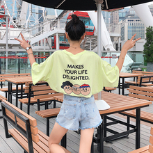 Zhang Daren's Large Female Dress Fat Sister 2019 New Leisure Top with Loose Trend Letter Printed Individual T-shirt