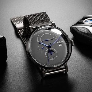 邦顿手表男士新概念机械表全自动防水学生潮流镂空大表盘钢带男表