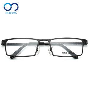 眼镜框男士全框超轻纯钛商务方形近视眼镜架成品防蓝光弹簧腿8808
