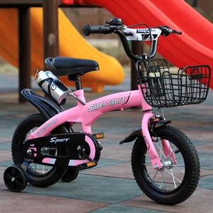新款儿童<span class=H>自行车</span>3岁4-6-8岁男女宝宝童车12/14/16/18寸小孩子单车
