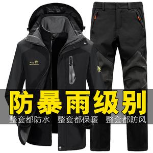西藏<span class=H>冲锋</span><span class=H>衣裤</span>套装男女三合一加绒加厚防雨水防风衣滑雪登山服潮牌