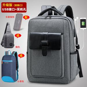 双肩包男士大容量背包韩版潮流高中大学生书包时尚休闲电脑旅行包
