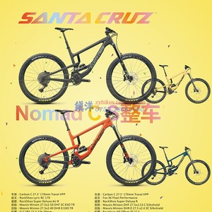 美国Santa Cruz Nomad 4 C S Kit碳纤维山地<span class=H>自行车</span>整车27.5送脚踏