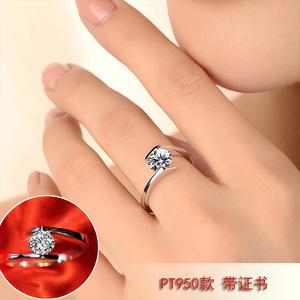 专柜正品Pt950铂金莫桑石钻戒女 18k白金戒指 时尚婚戒对戒指环