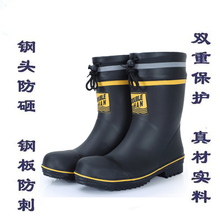 DOUBLEHAN fashion rain boots men's tube steel head steel bottom smash-proof stab safety labor insurance rain boots water shoes overshoes