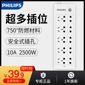 夏新冰箱89 日本虎牌保温杯39!投影仪219!361鞋69! 可孚助听器18!GPS定位19!