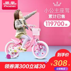 凤凰<span class=H>儿童</span><span class=H>自行车</span>16/14/12/18寸女孩宝宝单车2-3-6-8岁小孩女童童车