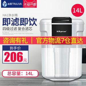 <span class=H>沁园</span>净水器HA1净水桶家用直饮机过滤芯<span class=H>饮水机</span>过滤桶可加水净水桶