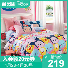 Disney Pure Cotton Princess Wind Four-piece Cotton Cartoon Bed Sheet for Children and Three-piece Single Bed