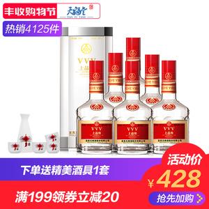 五粮液股份52度vvv上品级500ml*6瓶浓香型国产白酒整箱礼品礼盒装