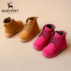 babyfeet冬季新款男童<span class=H>马丁</span>靴 <span class=H>女童</span><span class=H>靴子</span> 儿童真皮短靴加绒小中童鞋