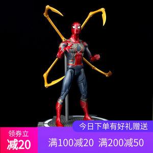 漫威正版蜘蛛侠玩具公仔英雄归来钢铁侠美国队长手办模型可动<span class=H>人偶</span>