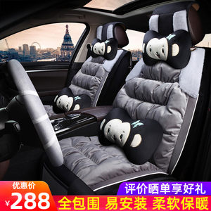 汽车坐垫冬季毛绒专用<span class=H>座垫</span>新款保暖全包围坐套卡通座椅套汽车座套