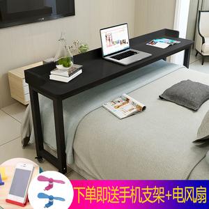圆角跨床桌可移动多功能双人床边桌笔记本电脑桌家用懒人床上书桌