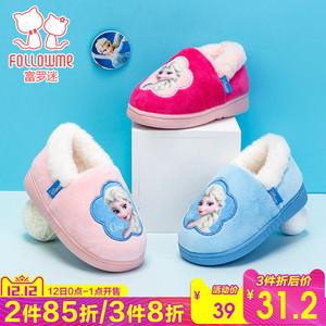 富罗迷儿童棉拖鞋女童冬季保暖宝宝室内包跟防滑冰雪奇缘家居<span class=H>鞋子</span>