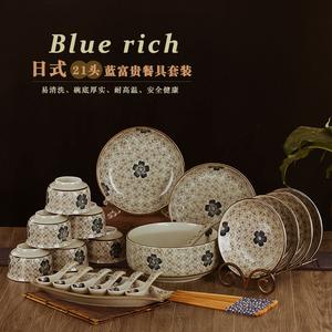 景德镇陶瓷器盘碗碟<span class=H>餐具</span>套装日式釉下彩手绘碗盘子家用套装组合