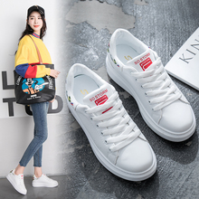Butterfly Love Flower Embroidered Women's Single Shoes 2018 Spring New Women's Shoes Comfortable Flat-soled Sports Shoes Women's Small White Shoes