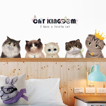Warm creative wallpaper cute cat bedroom bedside background wall painting room decorations wallpaper self-adhesive