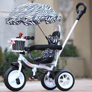 正品儿童三轮车脚踏车手推车小孩<span class=H>自行车</span>宝宝<span class=H>玩具</span>车1-2-3-5岁包邮