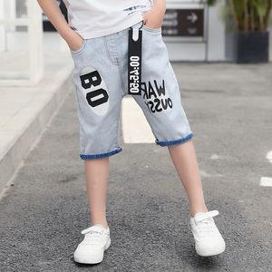 <span class=H>MUJI</span>Ε时尚男童牛仔短裤夏装2019新款韩版儿童洋气夏季裤子中大童