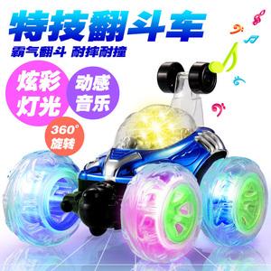 翻滚特技车翻斗车<span class=H>遥控车</span>越野遥控汽车模充电动赛车儿童玩具车男孩