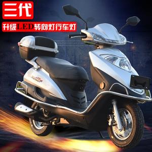 新款踏板<span class=H>摩托车</span>125cc电喷燃油迅鹰鬼火通用公主助力车整车可上牌