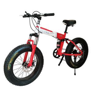 折叠<span class=H>自行车</span>4.0超宽大轮胎沙滩雪地车胖胎山地车20/26寸男女式单车