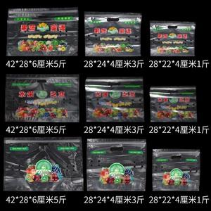 新鲜<span class=H>水果</span>包装袋 通用自立葡萄<span class=H>提子</span>车厘子樱桃保鲜自封袋包邮50个