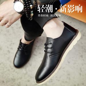 秋季男士休闲皮鞋韩版潮流新款男鞋商务系带男板鞋黑色小皮鞋男软