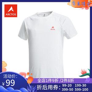 极星户外男圆领T恤春夏排汗运动短袖AGTD11385/AGTD12386