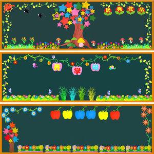 幼儿园班级文化<span class=H>墙贴</span> 教室布置装饰小学 黑板报大号彩虹DIY贴画