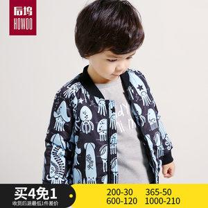 后坞小宝宝冬装1男童加绒加厚棉<span class=H>衣</span>婴儿童装棒球服棉袄3岁外套卡通