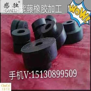 震垫硅胶非标件O2019橡胶<span class=H>制品</span>开模定制定做密封垫丁晴加工减