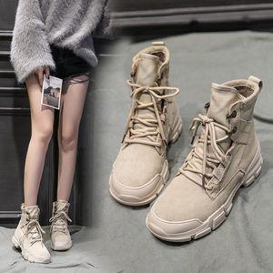 中跟<span class=H>短靴</span>咖啡色小码跳舞女平底简约短筒款式运动中帮薄棉深灰色