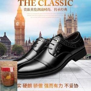 俊斯特<span class=H>男鞋</span>专卖店鞋业官方店皮鞋公子秒杀正品男士商务真皮牛皮鞋