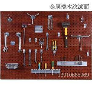 放<span class=H>工具</span>的货架收纳架超市货架双面<span class=H>工具</span>架挂钩超市挂板<span class=H>圆孔</span>收纳电动