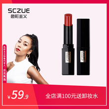 Moisturizing lipstick female students do not fade, waterproof, durable, non stick cup of genuine pomegranate red tomato lipstick
