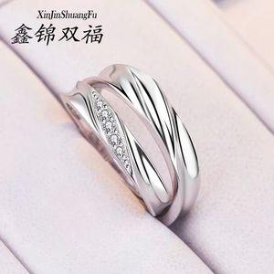 情侣戒指活口s925纯银一对礼物