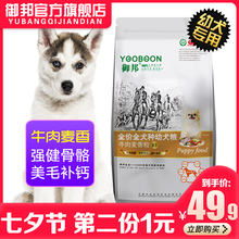 Royal puppy dog food Teddy VIP Huskey Medium and small dog food Mei Hair Tear Removal Universal 5 kg 2.5KG