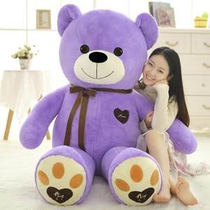 白色礼物生日黄色抱抱熊紫色毛毛熊女朋友布娃娃毛绒熊可拆洗