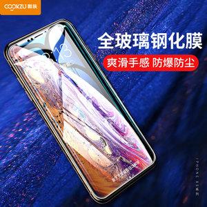 酷族苹果X钢化膜半屏全玻璃防爆XS保护膜原装高清高透iphoneXR/xs max/6/7/8/6p/7p/8plus<span class=H>手机</span>膜
