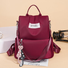 New Oxford Bulk Korean Fashion Women's Backpack, Leisure and Anti-theft Student Shoulder Bag, Women's Bag