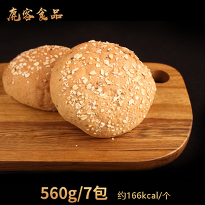 鹿客全麦汉堡面包胚健身代餐无添加蔗糖粗粮低吐司卡热量早餐欧包