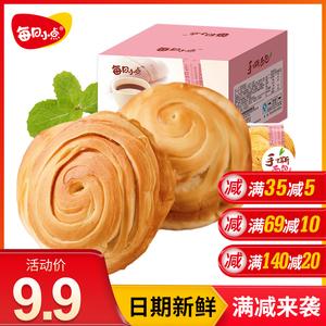 每日小点手撕面包整箱早餐面包速食懒人蛋糕吃货零食小吃休闲食品