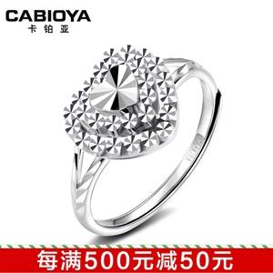 卡铂亚  pt950铂金戒指 爱心戒指 白金心形戒指女戒 铂金戒指女款