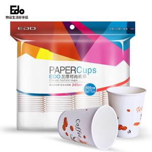 Edo一次性纸杯加厚家用整箱批商用结婚100只装水杯咖啡杯子245ML
