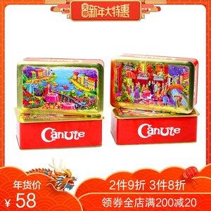 香港克努特canute曲奇饼干进口手工制作零食品原味<span class=H>铁盒</span>礼盒装160g
