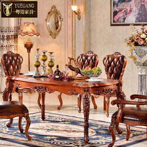 豪华欧式实木<span class=H>餐桌</span> 小户型客厅长方形<span class=H>柚木</span>色款实木橡木雕花小饭桌