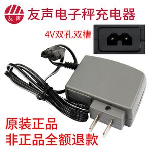 上海友声<span class=H>电子</span>秤充<span class=H>电器</span>友声充<span class=H>电器</span>双槽XK3100<span class=H>电子</span>称台秤桌秤电源线