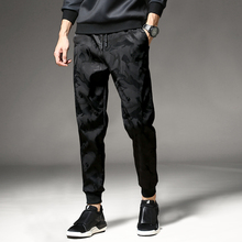 Camouflage trousers, men's casual trousers, loose sport trousers, guards, trousers, trousers, men's Hallen trousers, spring and autumn Korean fashion
